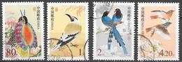 Chine - Oiseaux -  Oblitérés - Lot 4