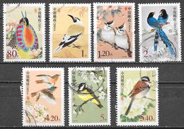 Chine - Oiseaux -  Oblitérés - Lot 5