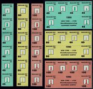 Schaken Schach Chess Ajedrez - Stadspost OSS (Maasland Post) 1990  : Kasparov-Karpov - Echecs