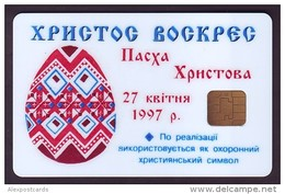 UKRAINE 1997. KIEV. HAPPY EASTER! Cat.- Nr. K21. 1680 Units. Chip KM - Oekraïne