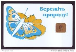 UKRAINE 1997. KIEV. BUTTERFLY. Cat.- Nr. K29. 280 Units. Chip Thomson - Ukraine