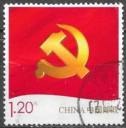 Chine - Y&T N° 4826 -  Oblitéré