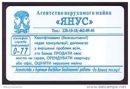 """UKRAINE 1997. KIEV. REAL ESTATE AGENCY """"YANUS"""". Cat.- Nr. K30. 1680 Units. Chip N - Oekraïne"""