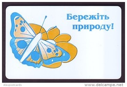 UKRAINE 1997. KIEV. BUTTERFLY. Cat.- Nr. K32. 1680 Units. Chip Thomson - Ukraine