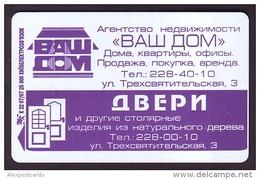 UKRAINE 1997. KIEV. REAL ESTATE AGENCY. Cat.- Nr. K35. 840 Units. Chip Thomson - Oekraïne