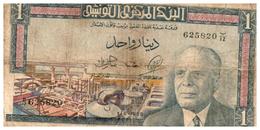 B A G 2)  Tunisie 1 Dinar - Tunisie