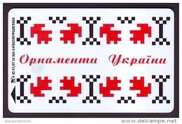 "UKRAINE 1997. KIEV. ""PATTERN OF EMBROIDERY"". Cat.- Nr. K45. 280 Units. Chip Thomson - Oekraïne"