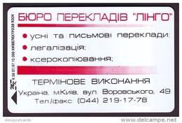 "UKRAINE 1997. KIEV. TRANSLATIONS AGENCY ""LINGO"". Cat.- Nr. K48. 840 Units. Chip N - Ukraine"