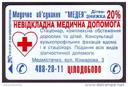 "UKRAINE 1997. KIEV. RED CROSS. MEDICAL CENTER ""MEDEYA"". Nr. K49. 840 Units. Chip Nemiga - Ukraine"