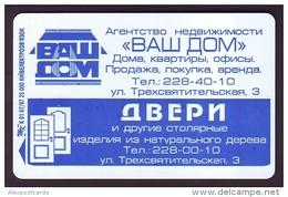 UKRAINE 1997. KIEV. REAL ESTATE AGENCY. Cat.- Nr. K54. 840 Units. Chip Thomson - Oekraïne