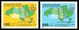 Libya  1984 - Conference Of Arab Pharmacists Union - Libia