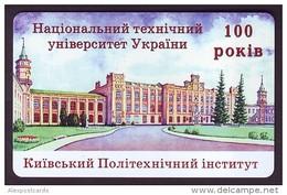 UKRAINE 1998. KIEV. 100 YEARS Of NATIONAL TECHNICAL UNIVERSITY. Nr. K155. 840 Units - Ukraine