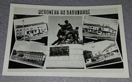 BABUŠNICA, SERBIA, SRBIJA- ORIGINAL OLD POSTCARD - Serbia