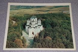 OPLENAC, TOPOLA, SERBIA- CHURCH OF ST. GEORGE, MAUSEOLEUM OF ROYAL HOUSE OF KARAĐORĐEVIĆ - Serbia