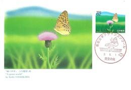 MAXIMA JAPON - Vlinders