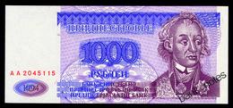 TRANSDNIESTRIA 1000 RUBLES 1994(1995) Pick 26 Unc - Moldawien (Moldau)
