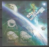 Russia 2007,Sheet,50 Years Of Space Era ,Korolev,Tsiolkovsky,Sputnik-1,Sc 7023,VF MNH** - Space