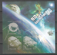 Russia 2007,Sheet,50 Years Of Space Era ,Korolev,Tsiolkovsky,Sputnik-1,Sc 7023,VF MNH** - 1992-.... Federation
