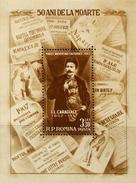 RA0745 Romania 1962 Playwright And Manuscript M/s MNH - 1948-.... Republics