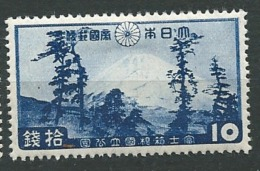 Japon - Yvert N° 230 *    -   Aab9602