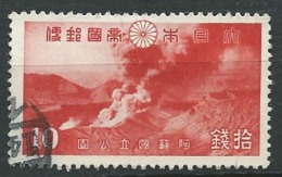 Japon - Yvert N° 285 Oblitéré    -   Aab9603