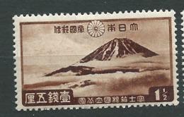 Japon - Yvert N° 277 *    -   Aab9601