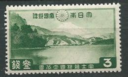 Japon - Yvert N° 228 *    -   Aab9605