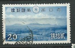 Japon - Yvert N° 290 Oblitéré     -   Aab9606 - 1926-89 Kaiser Hirohito (Showa Era)