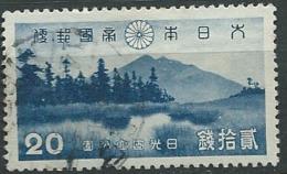 Japon - Yvert N° 282 Oblitéré     -   Aab9611 - 1926-89 Kaiser Hirohito (Showa Era)