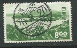 Japon - Yvert N° 480 Oblitéré     -   Aab9612 - 1926-89 Kaiser Hirohito (Showa Era)