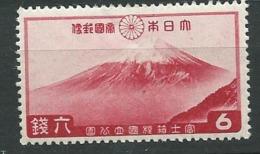 Japon - Yvert N°  229 *     -   Aab9615 - 1926-89 Kaiser Hirohito (Showa Era)