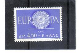 BAU945 EUROPA-CEPT 1960 GRIECHENLAND MICHL  746  Postfrisch SIEHE ABBILDUNG - Griechenland