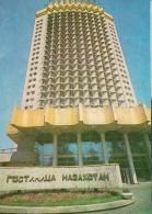 Hotel Kazakhstan - 1982 - Kazakhstan USSR - Unused - Kazakhstan