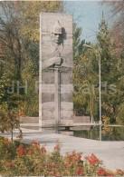 Monument To The Heroes Of The Civil War - Dushanbe - Postal Stationery - 1972 - Tajikistan USSR - Unused - Tajikistan