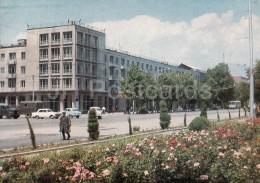 Exhibition Hall Of Artists Union - Dushanbe - Postal Stationery - 1972 - Tajikistan USSR - Unused - Tadjikistan