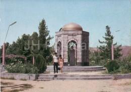 Ayni Park - Dushanbe - Postal Stationery - 1973 - Tajikistan USSR - Unused - Tadjikistan