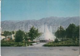 Kamoli Khojandi Square - Khujand - Leninabad - Postal Stationery - 1972 - Tajikistan USSR - Unused - Tadjikistan