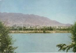 View Of The City - Khujand - Leninabad - Postal Stationery - 1972 - Tajikistan USSR - Unused - Tadjikistan