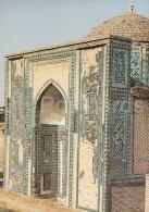 Mausoleum No. 1 - Shah-i-Zinda - Samarkand - 1984 - Uzbeksitan USSR - Unused - Uzbekistan