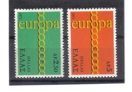 BAU956 EUROPA-CEPT 1971 GRIECHENLAND MICHL  1074/75  Postfrisch SIEHE ABBILDUNG - Griechenland