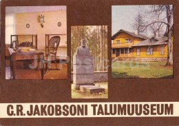 C. R. Jakobson Farm Museum In Kurgja - Monument - 1980 - Estonia USSR - Unused - Estonia