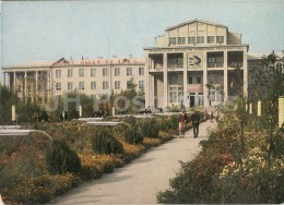 Agricultural Institute - Dushanbe - Postal Stationery - 1972 - Tajikistan USSR - Unused - Tadjikistan