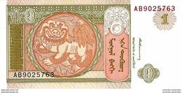 MONGOLIA 1 ТӨГРӨГ (TÖGRÖG) ND (1993) P-52 UNC  [MN404a] - Mongolie