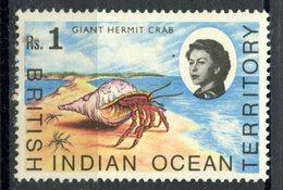 British Indian Ocean Territory1968 1 Rs  Hermit Crab Issue #28  MNH - British Indian Ocean Territory (BIOT)