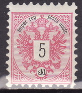 LEVANTE 1883 ANK 10A  5 SOLDI MH* - Unused Stamps
