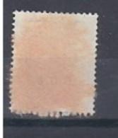 Bund Michel Kat.Nr. Gest 703 RNr - Oblitérés