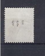 Bund Michel Kat.Nr. Gest 917 RNr - Oblitérés