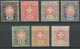 1621 -   1881 Telegraphenmarken Serie Postfrisch Ohne Falz