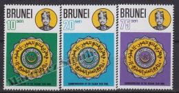 Brunei 1979 Yvert 250- 52, 1400th Anniv. Of Hegire - MNH - Brunei (1984-...)