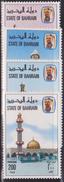 BAHRAIN N° 307/10** - Bahreïn (1965-...)